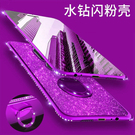 三星S20/S10/S9/S8 Plus保護殼 SamSung N10/N9/N8保護套 電鍍閃粉Galaxy S21 Ultra手機套 三星支架note20手機殼