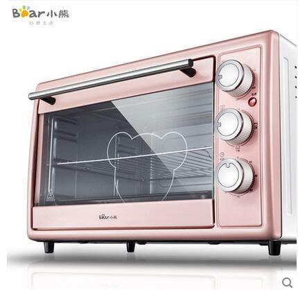 【220V電壓附轉換器】DKX-B30N1家用多功能電烤箱 30L容量 迷你蛋糕烘焙機