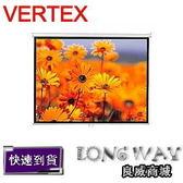 VERTEX 100吋 手動壁掛式布幕(蓆白) ( VAF-100BW )
