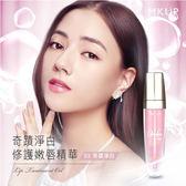 MKUP 奇蹟淨白修護嫩唇精華(02) 9ml ☆巴黎草莓☆