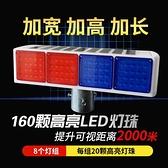太陽能警示爆閃燈施工安全交通紅藍路障燈雙面LED頻閃光警示燈ATF 美好生活
