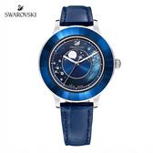 施華洛世奇 Octea Lux Moon 湛藍耀眼月相手錶