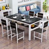 交換禮物-餐桌椅組合現代簡約鋼化玻璃雙層儲物餐桌家用小戶型長方形吃飯桌WY
