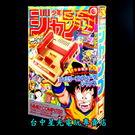 【黃金版】任天堂 FAMICOM 經典迷...