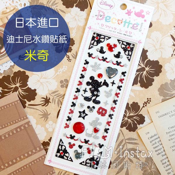 菲林因斯特《 米奇影子 水鑽貼紙 》 日本進口 迪士尼 Mickey Mouse 米奇 貼紙