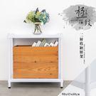 收納架/置物架/層架  極致工藝 60X35X60cm 二層烤漆白鐵板收納層架 dayneeds
