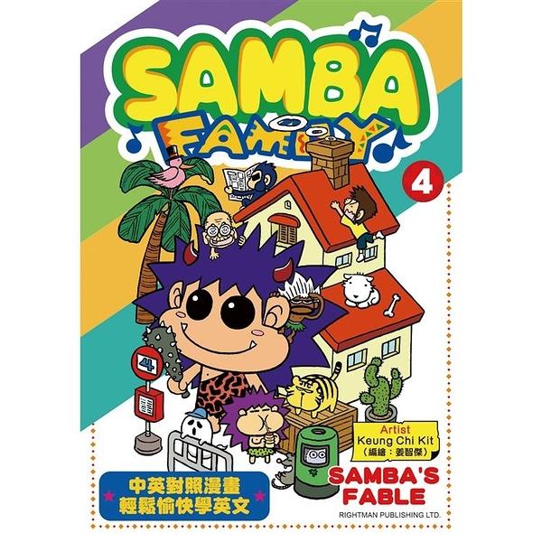 SAMBA AMILY(4)SAMBA,S FABLE
