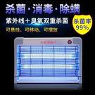 紫外線消毒燈殺菌燈家用商用消毒燈懸掛式食...