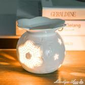 香薰燈精油燈臥室蠟燭家用創意精油香熏靜音陶瓷熏香爐加濕香薰爐 優家小鋪