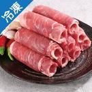 【台灣黑豬】梅花肉片1盒(豬肉)(500...