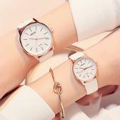 情侶對錶 一對韓版學生簡約時尚潮流學院風防水皮帶男女對錶 sxx3088 【雅居屋】