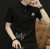 棉麻上衣 男士短袖t恤上衣中國風男裝潮流打底衫夏季韓版寬鬆亞麻半袖 - 古梵希