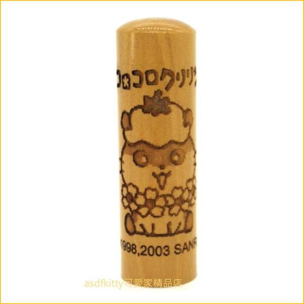 asdfkitty可愛家☆可樂鈴-A款 6分木頭印章+刻字-2003年絕版商品-日本正版商品