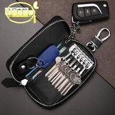 新款多功能鑰匙包男 汽車扣頭層牛皮 黑色鎖匙包