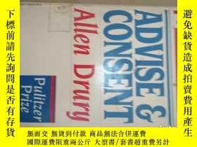二手書博民逛書店advise罕見and consent建議與同意(英文原版小說)