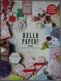 【書寶二手書T4/美工_ZDD】HELLO PAPER!包裝趣:手感包裝的100種方法_朴勝熙