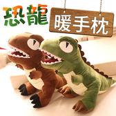 【AJ132】手偶 玩偶 暖手用品 恐龍布偶 卡通小恐龍暖手枕抱枕 毛絨布娃娃 男孩抱枕 插手暖手寶