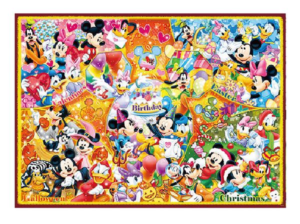 【台製拼圖】HPD01600-004 迪士尼 Disney 米奇家族 Mickey Mouse (1600片)