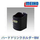 漁拓釣具 明邦 HARD DRINK HOLDER BM 黑 [寶特瓶盒]