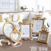 創意相框 米子家居 創意歐式皇冠金色樹脂掛墻相框擺台奢華四寸67寸相片架 童趣屋