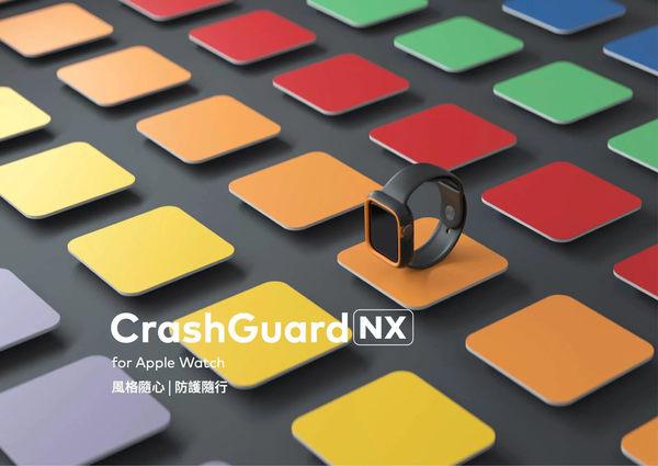 Apple Watch (Series 4)40/44mm 犀牛盾Crashguard NX 防摔邊框保護殼 台中現貨