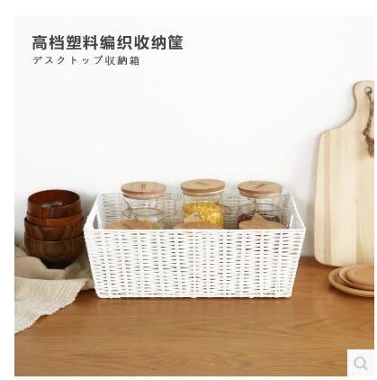 聚可愛日式簡約收納筐儲物籃編織收納籃整理箱案頭收納盒儲物箱(兩個裝)