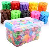 雪花片積木大號無磁力塑料1000拼插男女孩1-2兒童3-6周歲玩具
