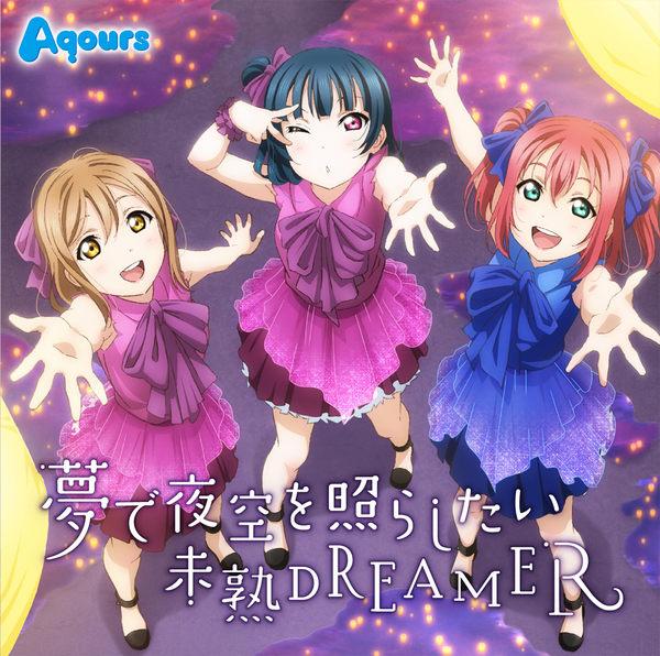 LoveLive!Sunshine!!  Aqours「用夢想照亮夜空/未成熟的DREAMER」
