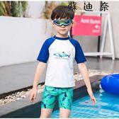 兒童泳衣 男童泳褲泳帽速干游泳衣