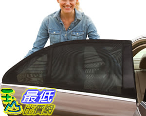 [106美國直購] 遮陽罩 ShadeSox Universal Fit Car Side Window Baby Sun Shade (2 Pack) | Protects Your Baby