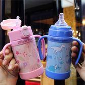 卡通小孩保溫杯寶寶兒童保溫杯304不銹鋼兩用水杯子幼兒園吸管杯『櫻花小屋』
