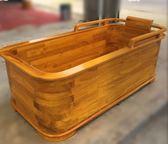 橡木泡澡木桶加厚方形浴缸成人沐浴桶木質洗澡浴桶實木泡澡美容院QM 依凡卡時尚