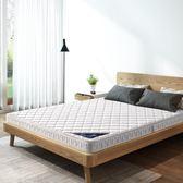 椰棕櫚硬墊 席夢思乳膠床墊折疊經濟型  BQ1122『夢幻家居』