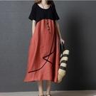 民族風連身裙 夏裝大碼民族風寬鬆復古中長款氣質長裙女撞色休閒棉麻洋裝-Ballet朵朵