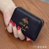 韓版頭層牛皮拉錬女卡包簡約風琴卡包真皮多卡位元信用卡包卡片包潮     麥吉良品