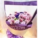『母親節花束』紫愛媽咪