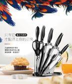 CCKO 輕奢級北歐風刀具套裝 廚房全套家用菜刀砍骨刀水果刀剪刀組合不銹鋼刀具套刀(七件組)