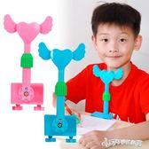坐姿矯正器 護瞳防近視坐姿矯正器糾正寫字姿勢架學生兒童視力保護器糾姿器儀 Cocoa
