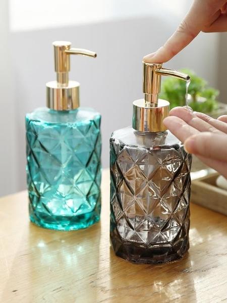 乳液瓶 歐式壓式洗手液瓶酒店專用乳液瓶北歐創意衛生間沐浴露分裝瓶子 晶彩