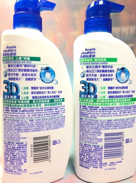 海倫仙度絲 去屑洗髮乳750ml~洗髮乳 身體清潔 沐浴用品《八八八e網購