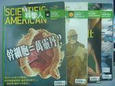 【書寶二手書T6/雜誌期刊_RHD】科學人_21~30期間_共4本合售_幹細胞=萬靈丹等