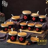 福字缸餐桌擺件小水缸帶蓋湯盅陶瓷儲物調料缸調味罐【轻奢时代】