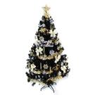 摩達客 台灣製4尺時尚豪華版黑色聖誕樹(+金銀色系配件組)(不含燈)