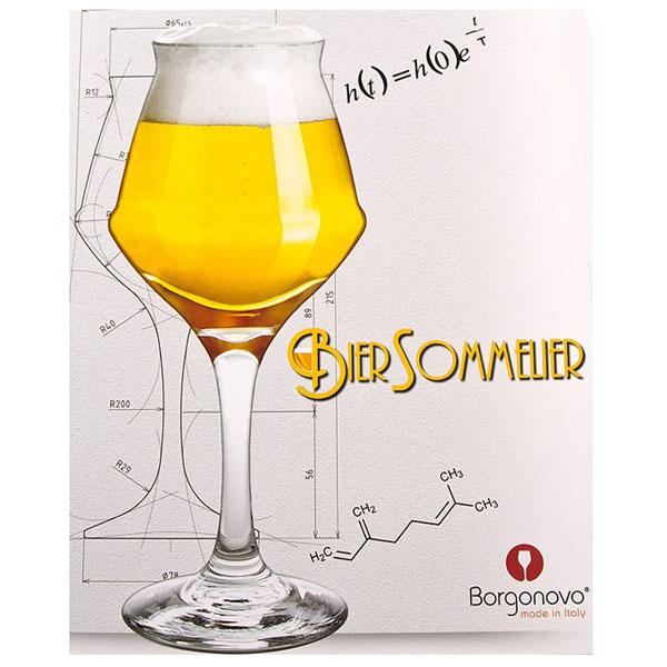 義大利侍酒師啤酒杯 Bier Sommelier(2入)