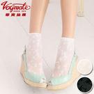 【衣襪酷】華貴 日韓流行立體時尚緹花短襪 氣質加分《花邊/踝襪/少女襪/花朵》