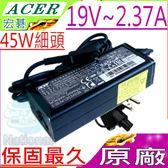 ACER 充電器(原廠)-19V,2.37A,45W,S7-391,S7-391,S7-393,S5-371,S13,TMX514,N13-045N2A,KP.04501,ADP-45HE B