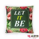 Mc賣禮物-MIT超微粒科技方形抱枕-L...