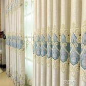 窗簾窗簾簡約歐式遮光客廳臥室成品提花刺繡花布料成品落地窗紗 艾維朵