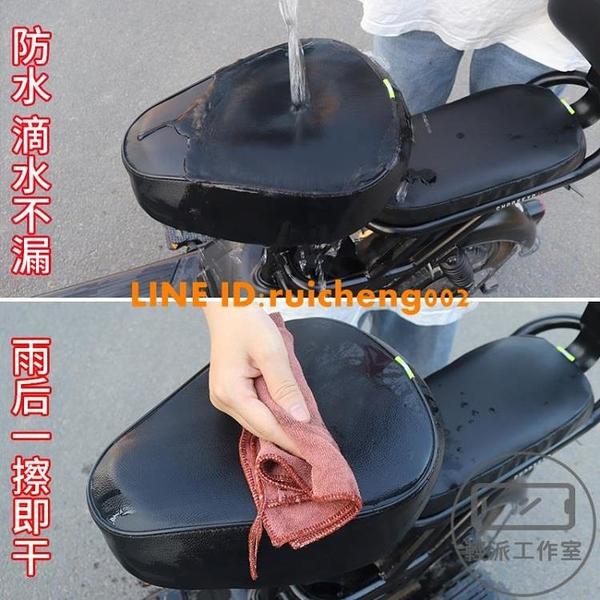 電動腳踏車坐墊套防曬隔熱電瓶單車加厚皮革座墊套【輕派工作室】
