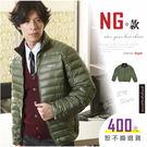 【大盤大】(D788) NG無法退換 羽...